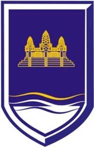 Cambodian Mekong University logo.jpg