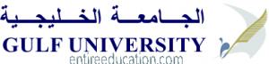 Gulf University BahrainLogo