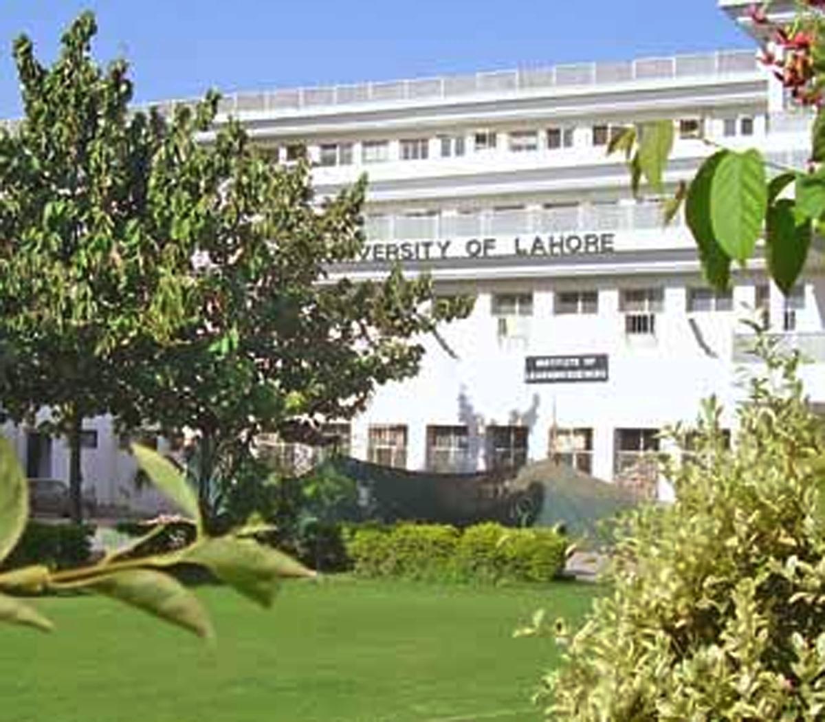 The University of Lahore, Lahore (Main Campus) logo