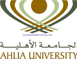 Top 10 Universities in Bahrain