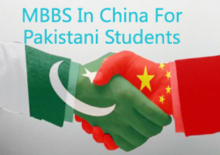MBBS In China 2018 For Pakistani Students