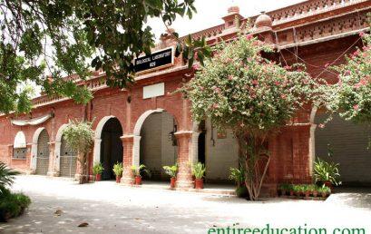 The Women University Multan Admission 2021 Last Date