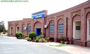 University of Education Vehari Admission