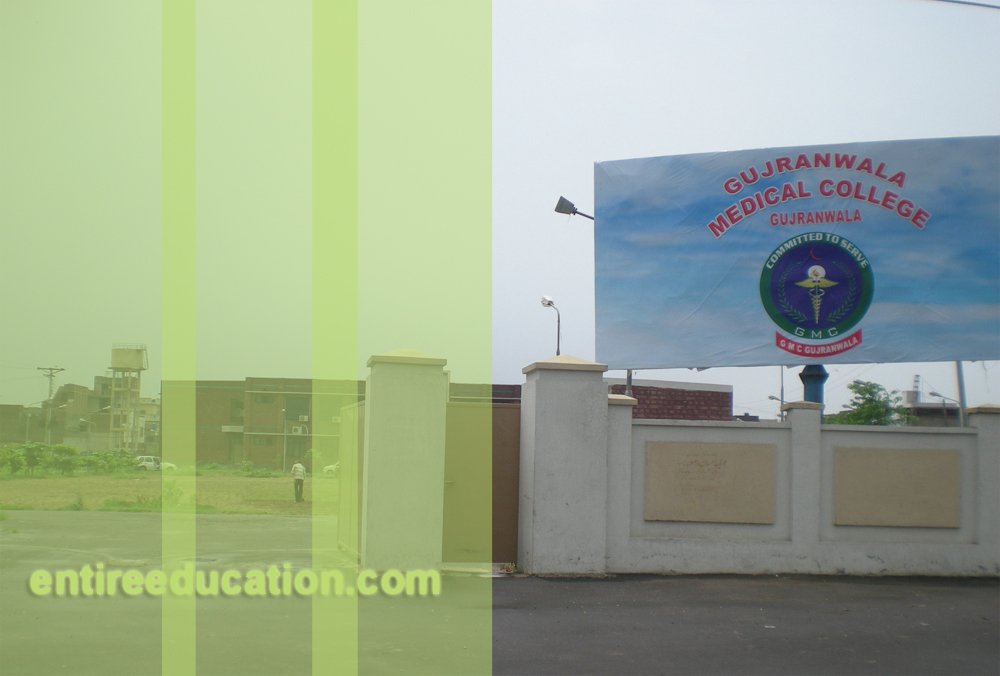 Gujranwala Medical College Admission 2018 Last Date