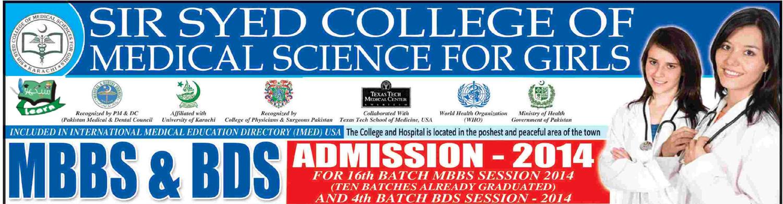 Sir Syed Medical College Karachi Admission 2018 Last Date