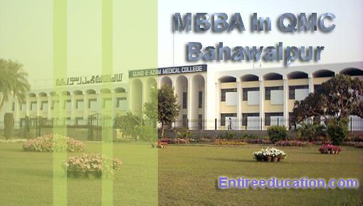 Quaid-E-Azam Medical College Bahawalpur Admissions 2018 Last date