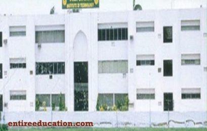 Aligarh Institute of Technology Karachi Admission Last Date