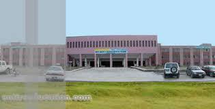 Azad Jammu Kashmir Medical College Admission 2021 Last date, Eligibility