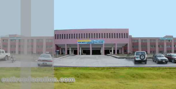 Azad Jammu Kashmir Medical College Admission 2020 Last date, Eligibility