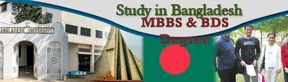 How Pakistani Student Get Admission in Bangaldesh Medical Colleges for MBBS & BDS