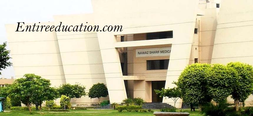 University of Gujrat Lahore Campus Admission