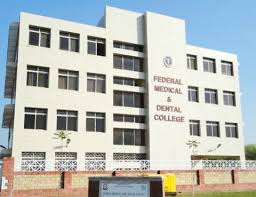 Federal Medical & Dental College Islamabad Admission 2021 Last Date