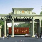 MBBS Medical College Admission 2021 Last Date for MBBS, BDS