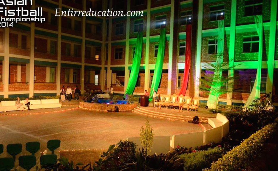 University of Lahore Pakpattan Campus Admissions