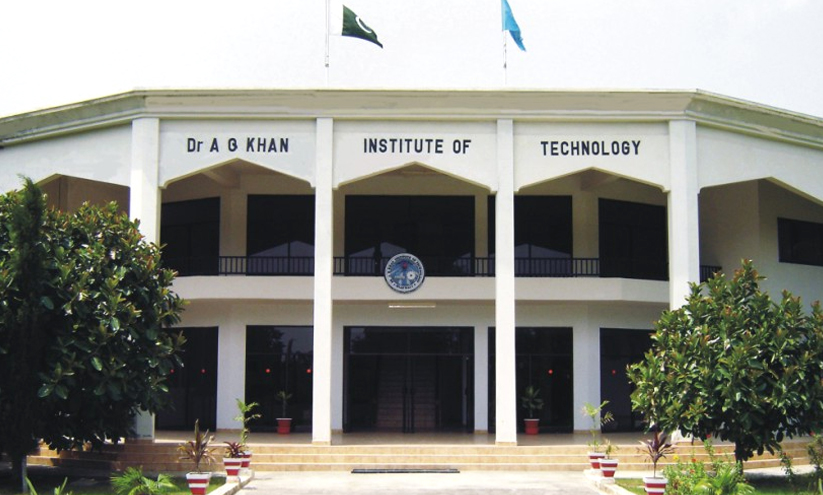 Dr Abdul Qadeer Khan Institute of Technology Mianwali Admissions