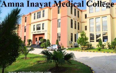 AIMEC Amna Inayat Medical College Admissions 2019Last date