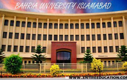 Bahria University Merit list 2020 and Entry Test Result