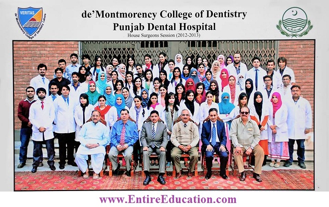 De'Montmorency College of Dentistry Lahore Admission 2020 Last Date