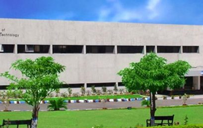 IST Institute Of Space Technology Islamabad Admission 2020 Last Date, Form
