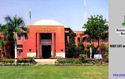 Islamic University Bahawalpur Merit List and Entry Test Results for Admission 2019