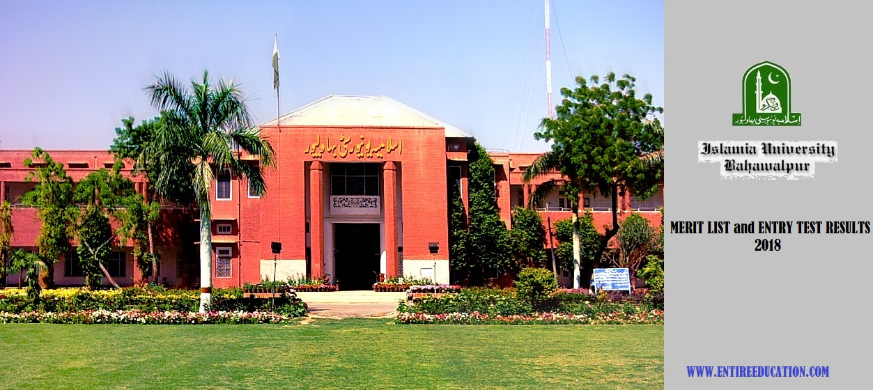 Islamic University Bahawalpur Merit List and Entry Test Results for Admission 2020