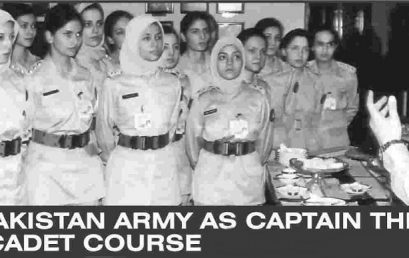 Join Pak Army As Lady Cadet Course 2020 Online Registration, Eligibility