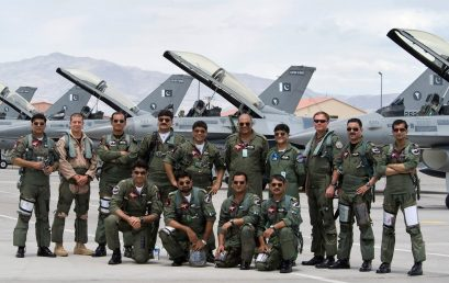 Join Pakistan Air Force Online Registration 2021 Guide, Eligibility