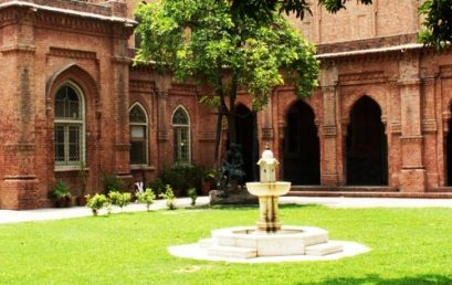 NCA National College Of Arts Lahore Admission 2020 Last Date, Fee Structure