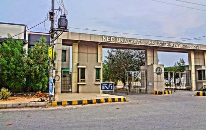 NED University Merit list 2020 and NED Entry test results