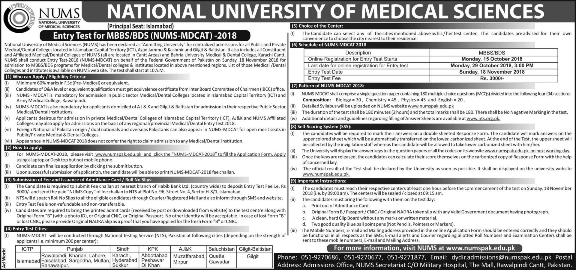 NUMS Admission 2021 Registration Form, Eligibility, Fee Structure