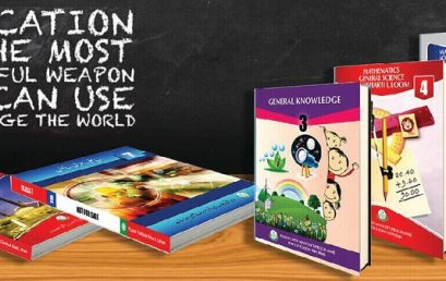 Punjab Curriculum and Text Book Board Fine Arts, Medical And Engineering Technology