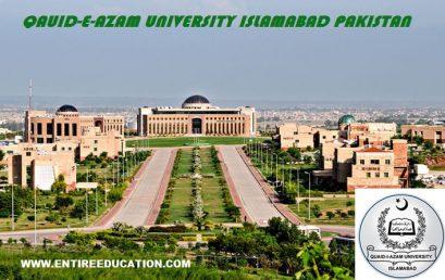 Quaid e Azam University Merit List 2020 1st, 2nd, 3rd and Final