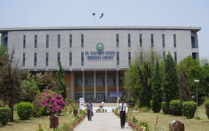 QAU Quaid e Azam University Admissions 2020 Last Date, Fee Structure