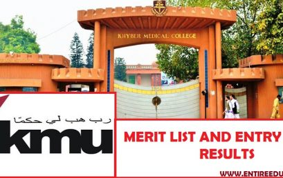 Khyber Medical University Merit List and Entry Test Results for Admissions 2020