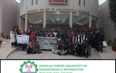 Khawaja Fareed University of Engineering and Information Technology KFUEIT Merit List 2020