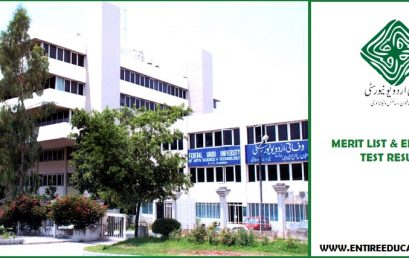 Federal Urdu University FUUAST Merit list and entry test results for admissions 2020