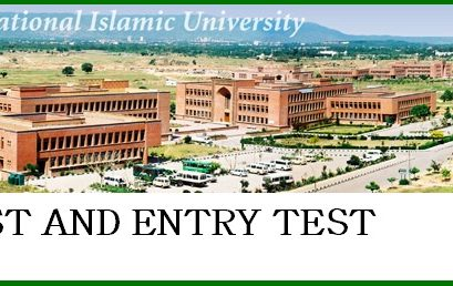 Islamic International University Islamabad IIUI Merit List and Entry Test Results for Admissions 2020