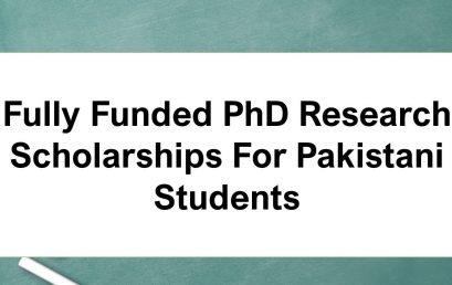 HEC Indigenous Scholarship For PhD Studies 2021 Last Date