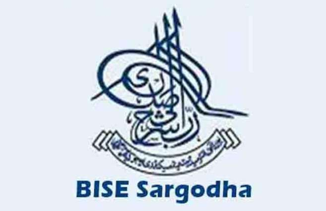 BISE Sargodha 9th Class Result Release On 20th August 2021