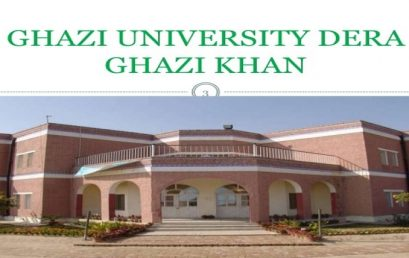 Ghazi University Admission 2020 Last date Eligibility Fee Structure