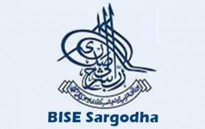 BISE Sargodha 9th Class Result Release On 20th August 2020