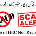 HEC Banned Admission for Barani University (Agriculture University) Due to Violation of Rules & Law