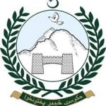 Agricultural University Peshawar AUP Merit List and Entry Test Results for Admissions 2021