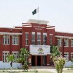 Cadet College Lahore Entry Test Result