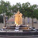 Cadet College Petaro Jamshoro Entry Test Result