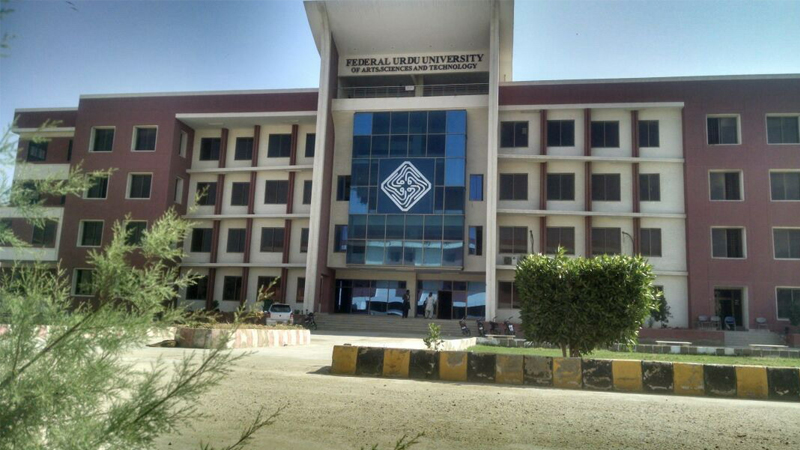 Federal Urdu University FUUAST Merit list and entry test results for admissions 2021
