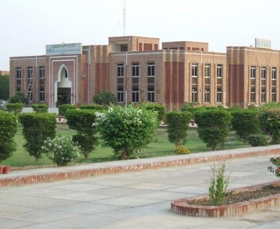 Ghulam Muhammad Medical College Admission