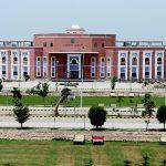 Khawaja Fareed University of Engineering and Information Technology KFUEIT Merit List 2021