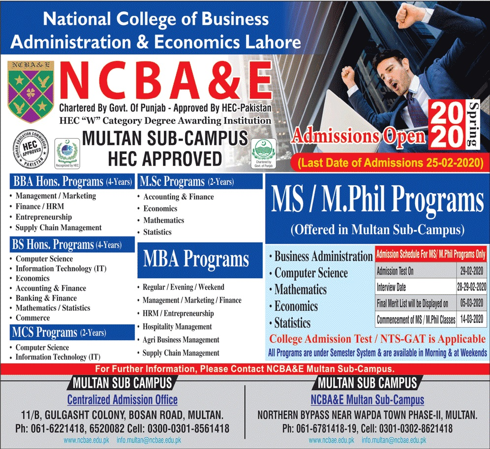 National College of Business Administration and Economics NCBAE Merit List and Entry Test Results for Admissions 2021