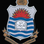University of Punjab Merit List 2021 And Entry Test Results